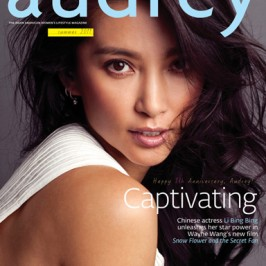 Audrey Magazine's Summer Issue is Here!