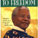 Remembering Nelson Mandela 1918 – 2013
