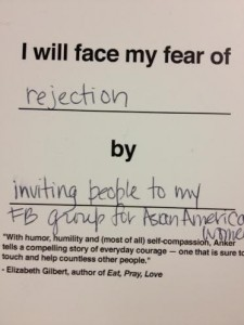 Fear of Rejection -PattyChangAnker.com